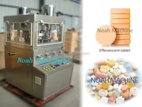 ZPW21 Automatic Tablet Making Machine