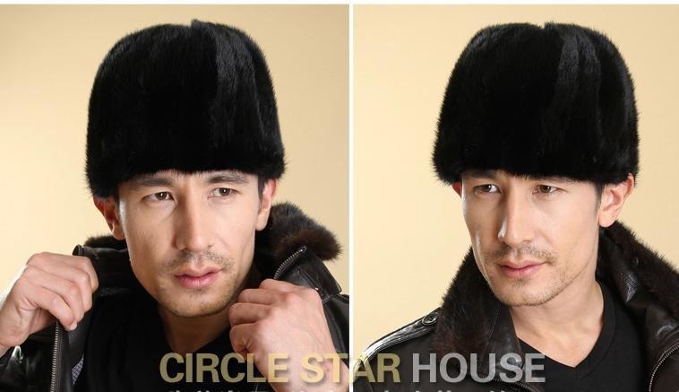 Северо-Восточного мужчины открытый зимний мех шляпа качества норки норковые шляпа Турция pcm166 r1p