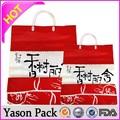 Yason poly propileno sacos confeitaria saco feito sob encomenda saco colete