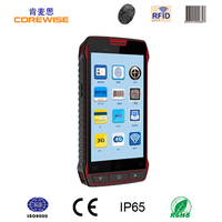 IP65 rugged mobile handheld android PDA data collector terminal with laser barcode scanner