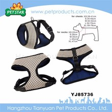 High quality comfortable firm dog harness vest pattern