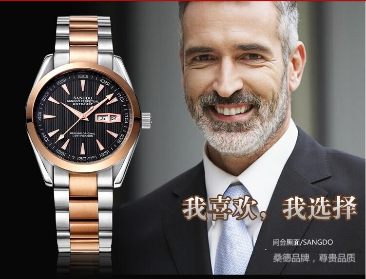 40 мм Sangdo Бизнес смотреть Автоматический Self-ветер движение Высокое качество 2016 новая мода 072e мужские часы