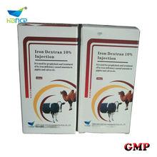 pharmaceutical chemical iron dextran injection finished formulations