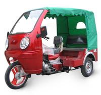 Passenger Enclosed Cabin 3 Wheel Motorcycle/3 Wheel Passenger Motorcycle/Two Passenger Three Wheel Motorcycle