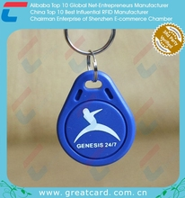 Pear Shaped ABS NFC Key Fobs With Key Ring