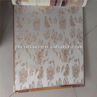 arabic style curtains in 2014