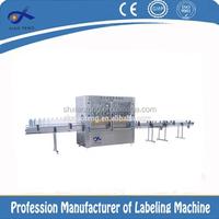 Automatic beer keg filling machine