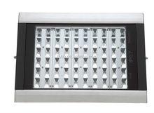 China Supplier 60W Cheap IP67 High Power LED Flood Light