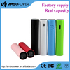 slim polymer lighter 2600mah smart power bank