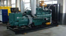 China product ! 250kva marsh gas generators for sale with American brand engine