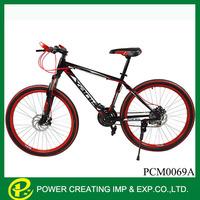 26 inch steel frame suspension fork 21sp derailleur adults sports mountain bike