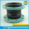 Pipe fittings low price EPDM double sphere rubber joint