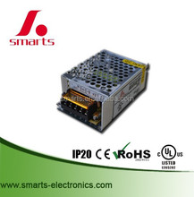 DC24v 50w aluminum mesh enclosure power supply with 2 years warranty