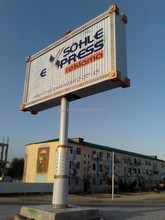 Outdoor Vertical Advertising Rotating Triple Sign Display