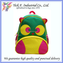 Cutie Animal Colorful Owl Kids Children Backpack