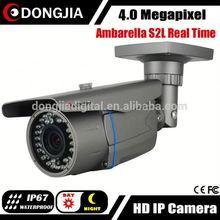 DONGJIA P2P Mobile Phone View Waterproof Bullet Ambarella 4 Megapixel IP 60m ip66 digital camera