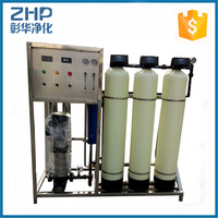 ZHP 500LPH ro water filter machine reverse osmosis filtration equipment