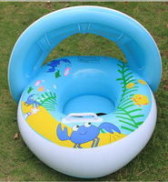 Sunshade Crab PVC Inflatable Baby Seat Float Swim Boat For Children Water Toys