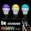 2015 new product LED bulb RGBW E27 E26 B22 6W remote control wifi led bulb price