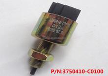 EQ truck parts brake light switch international 3750410-C0100