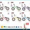 cool kids bikes for girls/chopper bikes for kids