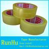 chrome adhesive tape, bopp chrome adhesive tape, self chrome adhesive tape