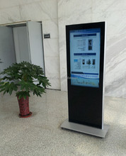 55 inch standard android touch screen lcd displays kiosk