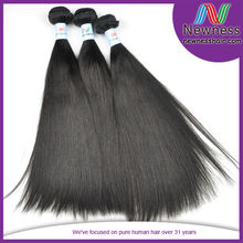 grade 7a thick ends unprocessed brazilian hair relaxed straight hair