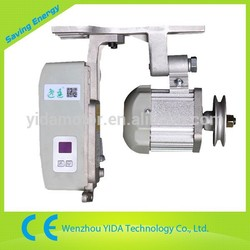 CE certification Manufactory of brushless energy saving motor