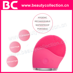 BC-1329 USB CE, RoHS Multi- function Electric Face Wash Brush