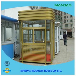 Customized prefabricated design/Portable mobile sentry box/security booth koisk/guard house