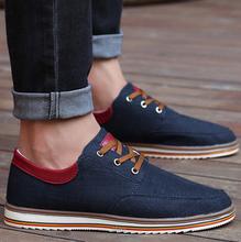 HFR-TS020 2015 new designer men soft sole shoes pictures breathable canvas shoes