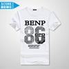 xc50-25 t-shirt printing wholesale and custom high quality plain t-shirt 100 cotton fabric for t-shirt