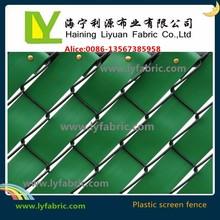 plastic fence strip