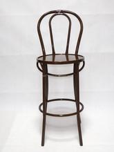 Thonet Designed Metal Industrial Bar Chair