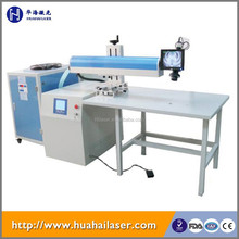 Laser Welding Machine Equipment With Lower Price For Aluminum