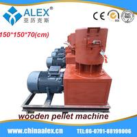2014 newest design plastic film pelletizing machine vertical ring die wood pellet machine for promotion AW-450