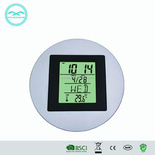 YD8085A Silver Multifunction Round Digital Wall Clock in Selling