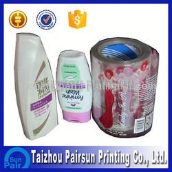 High quality print bopp tape-packing tape