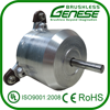 /product-gs/double-ball-bearing-120w-power-saving-brushless-dc-motor-60174353687.html
