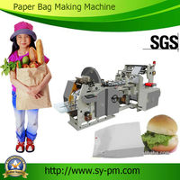 Full automatic sharp bottom full automatic bread plastic carry fully automatic plastic jute bag making machine