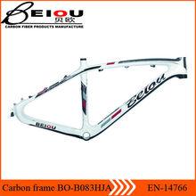 new 26 er mtb frame carbon
