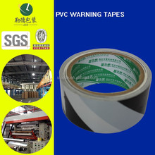 wholesale price of 60cm*18m warning tape/customed color can be choosed