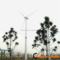 مولد التوربينات الهوائية الصغيرة 10kw لتوليد الكهرباء