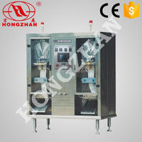 Hongzhan HP2-1000 full automatic liquid blister packing machine