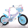 pit bike 12 wheel / kid bike 12inch / folding bike 12inch