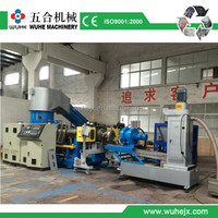 pe/pp film recycling granulation line
