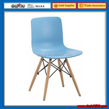 Anji New Plastic dining chair with wooden legs GY-619