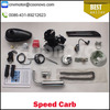 bicycle gas engine kit / Motorized bike gas engine kits