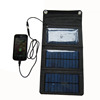 1000mah waterproof solar charger bag for mobile phone